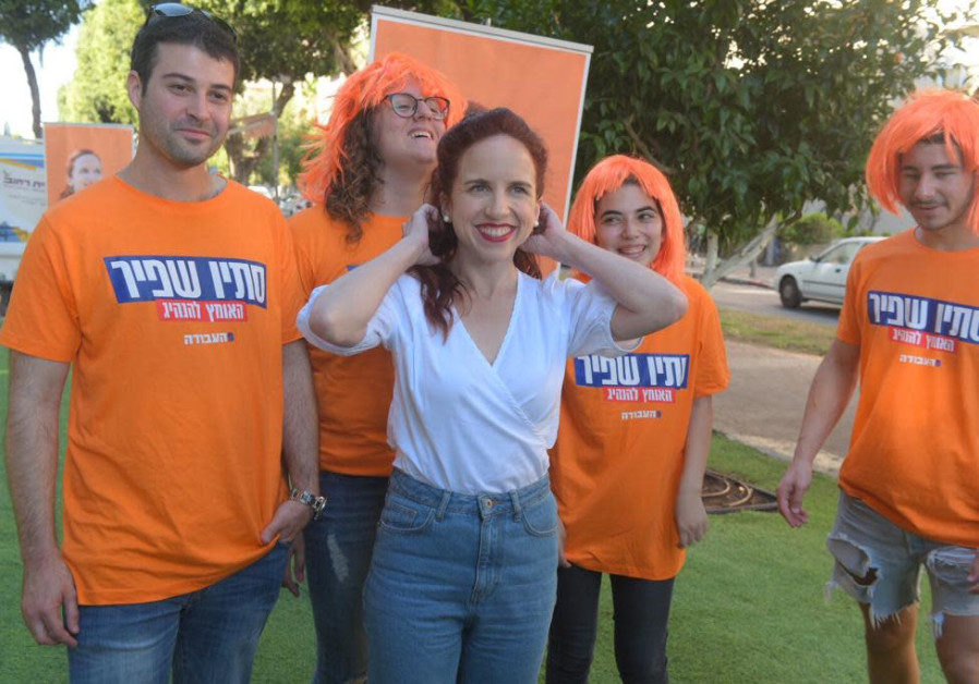 Shaffir starts Election Day where she pitched tent