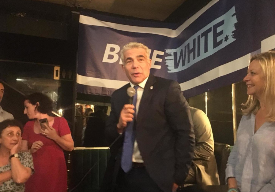 'Make Israel Great Again' the underlying sentiment at Blue & White launch