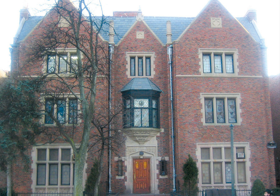 LUBAVITCH world headquarters at 770 Eastern Parkway in Brooklyn, New York (CREDIT: WIKIMEDIA COMMONS)