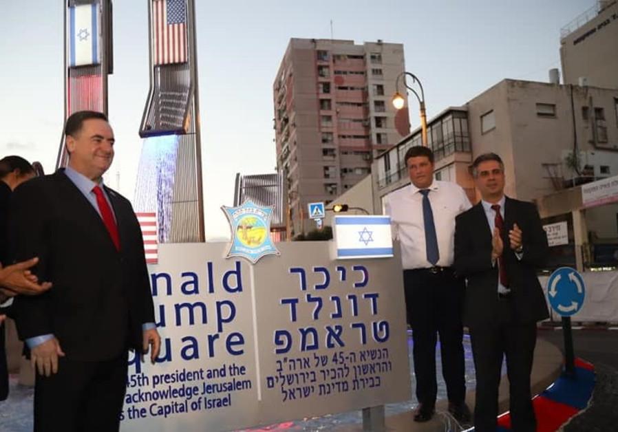 Petah Tikva names major square after U.S. President Trump on eve of July 4
