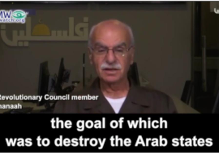 Fatah official speaks on Palestinian TV