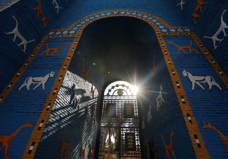 Ancient Iraqi city of Babylon designated UNESCO World Heritage Site