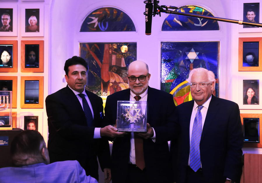 Fox News' Mark Levin honored at Friends of Zion Museum