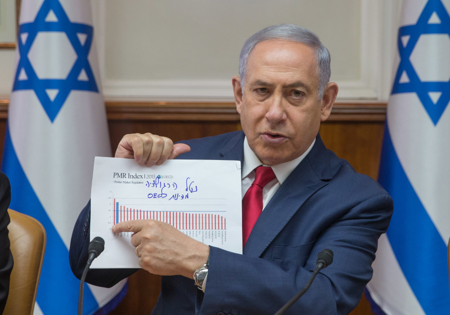 Netanyahu's complacency on Iran