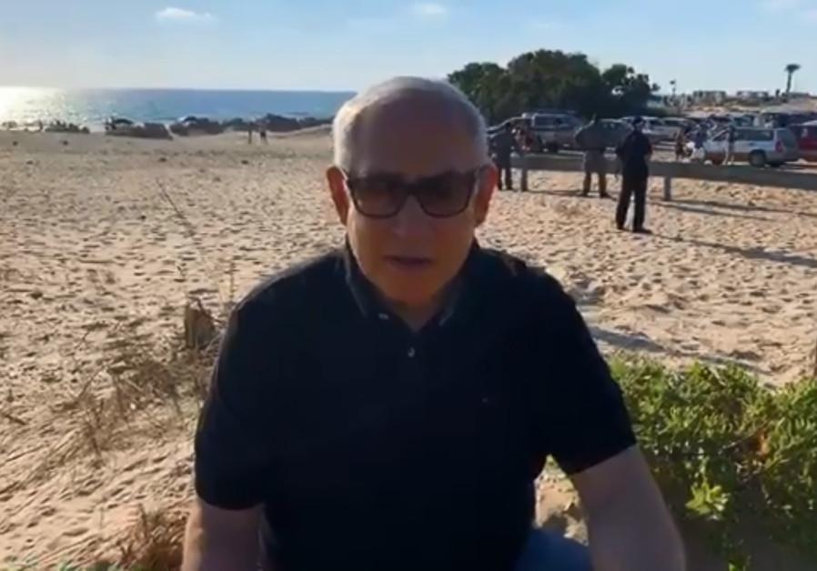Screenshot of Facebook video on Prime Minister Benjamin Netanyahu's page.