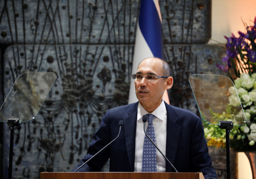Amir Yaron speaks during a ceremony whereby he is sworn in as Bank of Israel governor by Israel's Pr