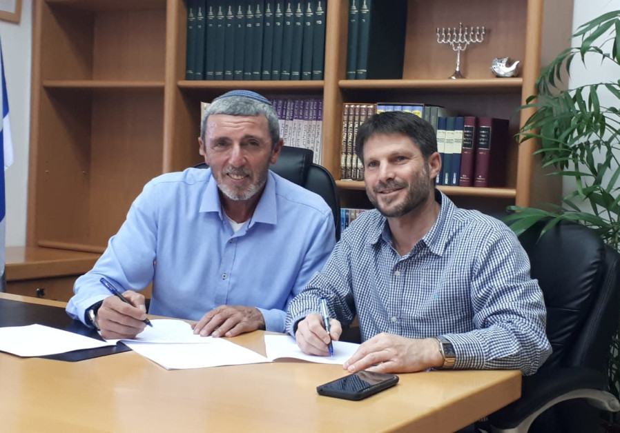 Bayit Yehudi and National Union agree to run on joint list