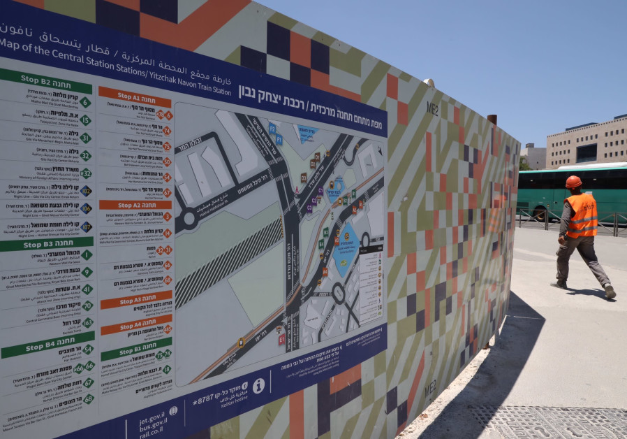 Traffic chaos feared as key Jerusalem route set to close (Credit:  MARC ISRAEL SELLEM)