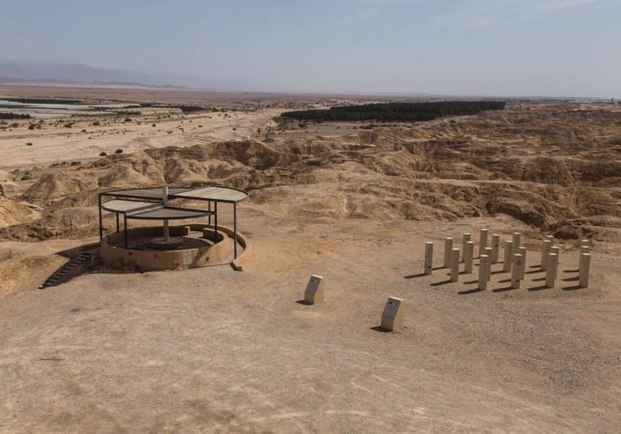KKL-JNF to Build Rest Stops along Israel's Highway 90