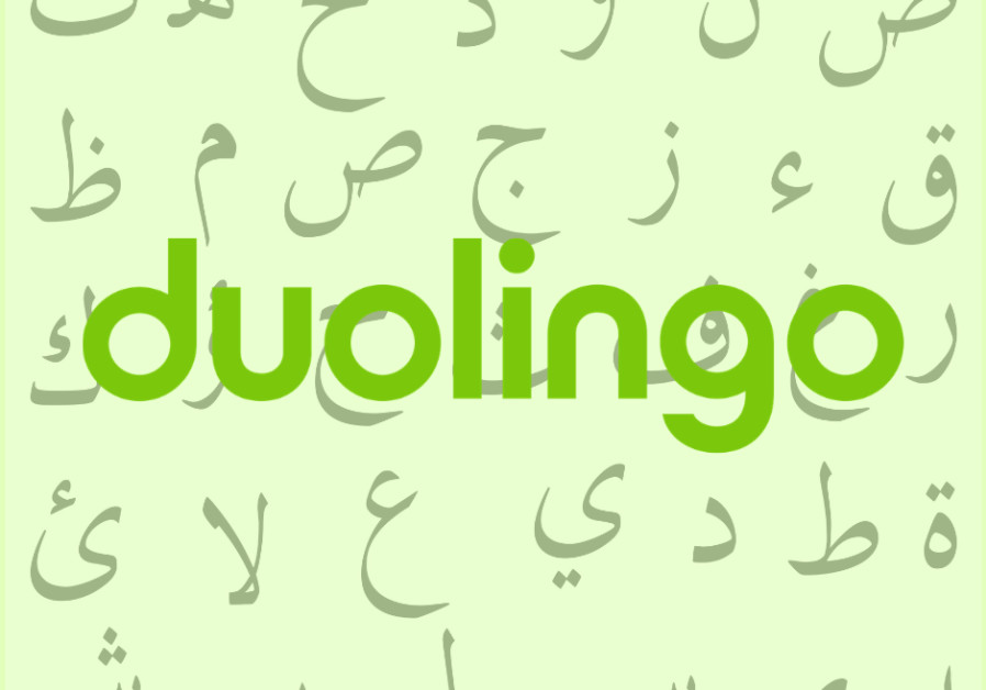 Could you order a shawarma in Arabic? Duolingo adds new language lessons