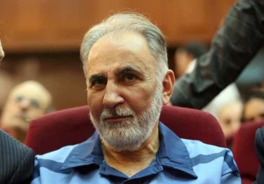 Trial of former Tehran mayor begins in Iran for murder of second wife