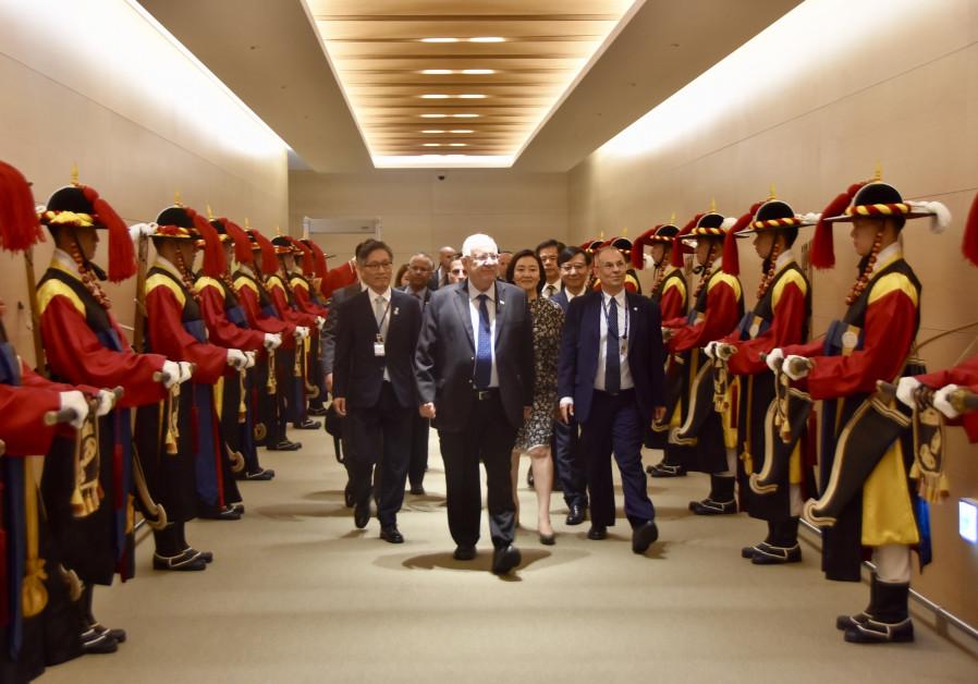 President Reuven Rivlin arrives in South Korea
