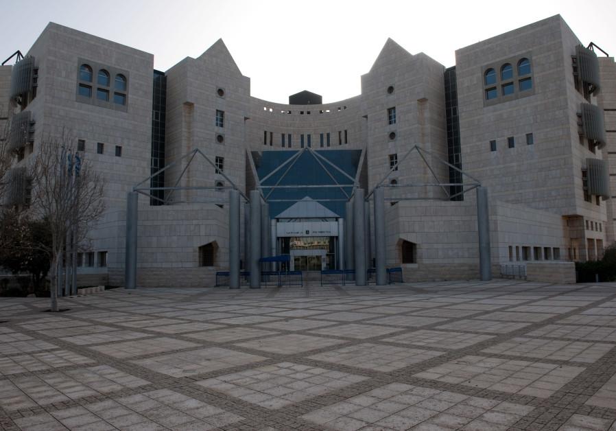 District Court in Nazareth