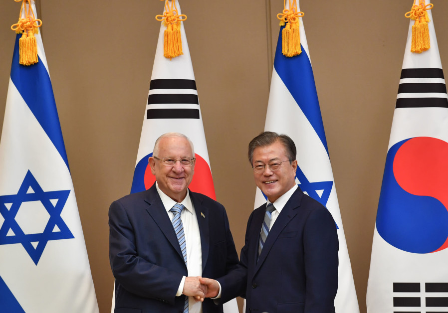 President Rivlin meeting with President Moon of South Korea