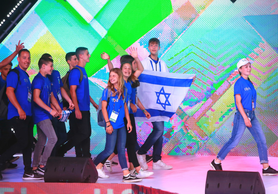 The Israeli delegation at the opening ceremony of the International Children`s Games