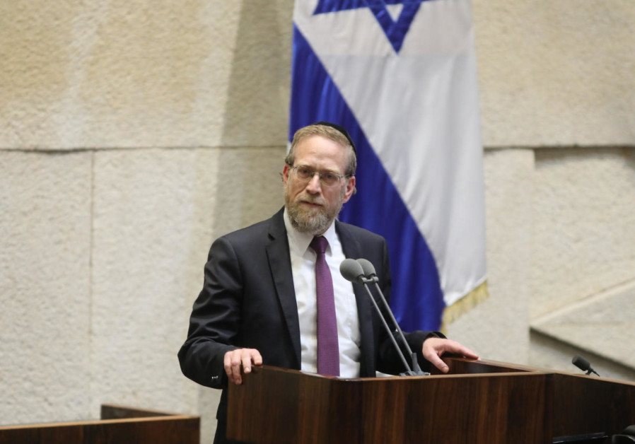 MK Yitzhak Pindrus