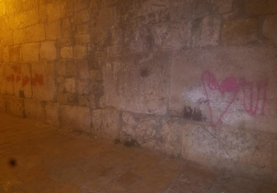 "The ""Little"" Western Wall, in the Muslim Quarter, defaced with graffiti (Credit: Courtesy)"