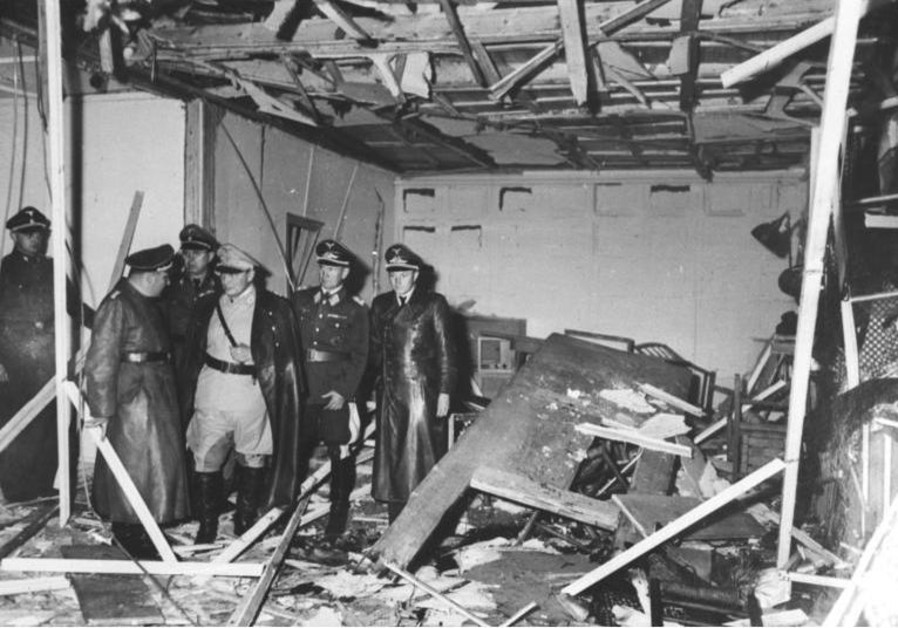 "Herman Goring and Martin Bormann visit the destroyed barracks in the Führer's headquarters ""Wolf's L"