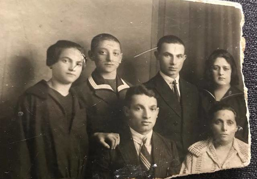 Members of the Pincus family in Belarus prior to their immigration