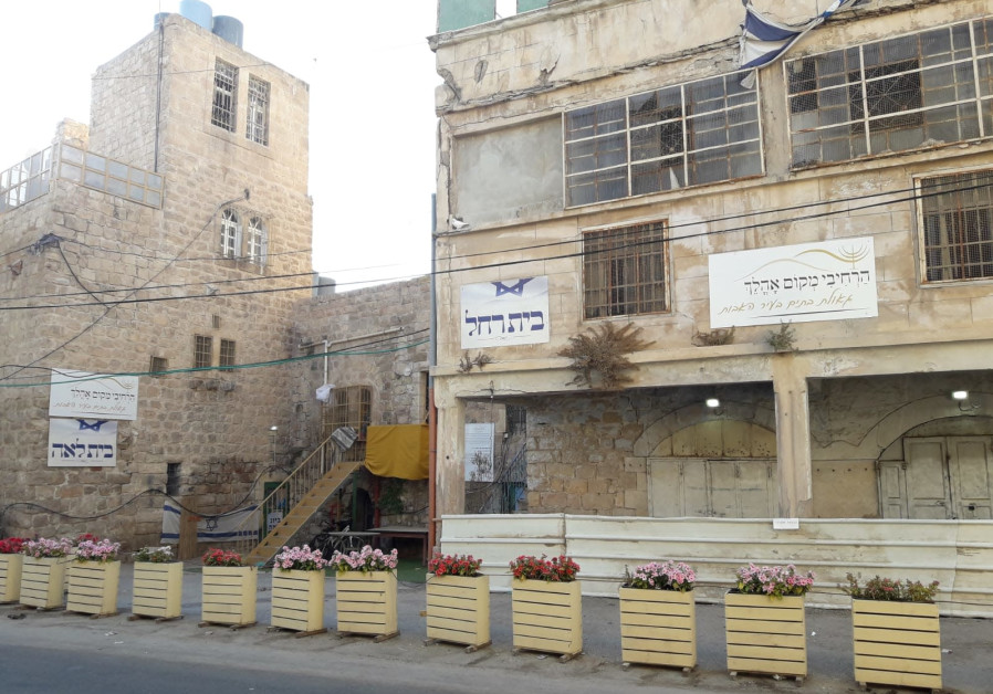 High Court: Jews may remain in Hebron homes Beit Rachel and Beit Leah