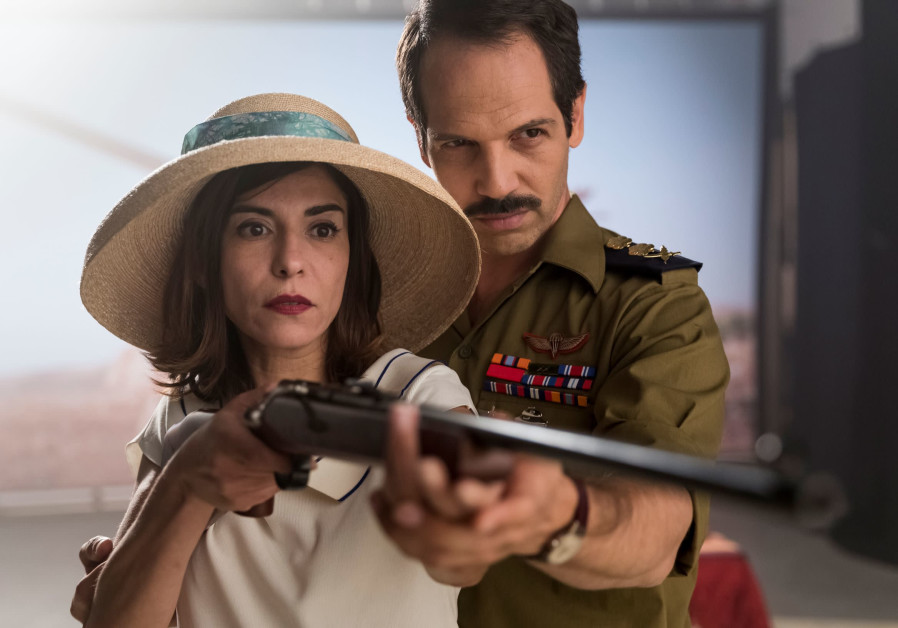 2019 Ophir Award nominations for Israeli film prizes announced
