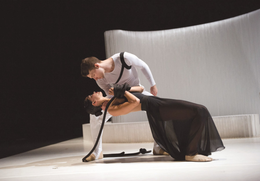Stylish expressions Ballet Hispanico