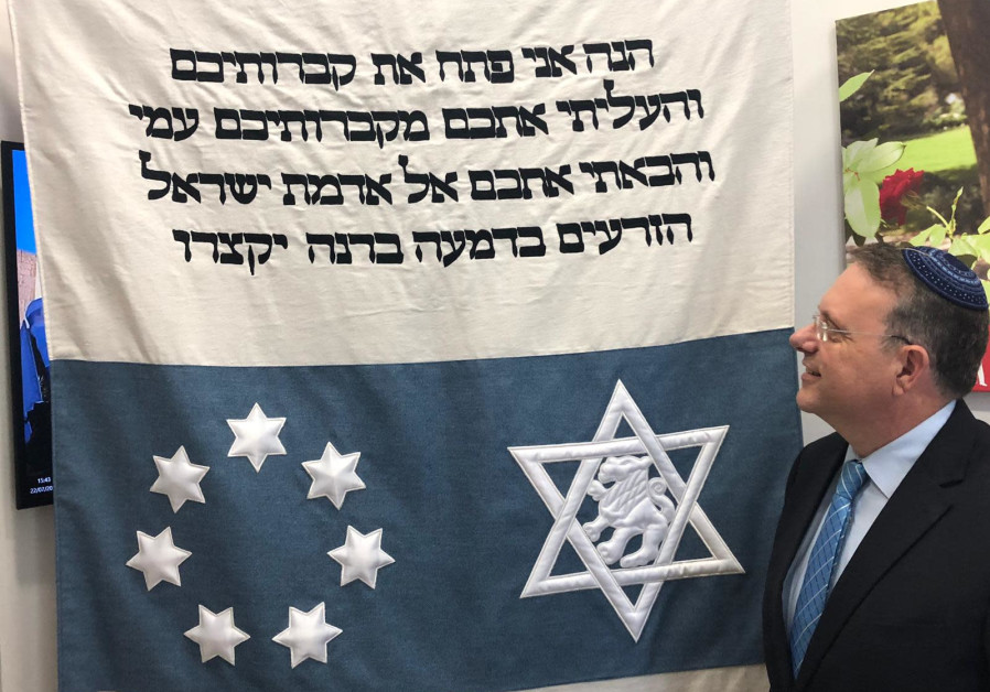 World Zionist Organization vice chairman Yaakov Hagoel stands next to the almost identical replica o