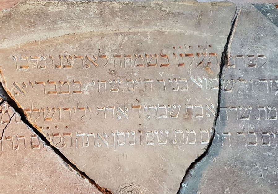 Hebrew inscriptions found in Vilna Great Synagogue from 200 years ago (JOHN SELIGMAN ISRAEL ANTIQUITIES AUTHORITY)