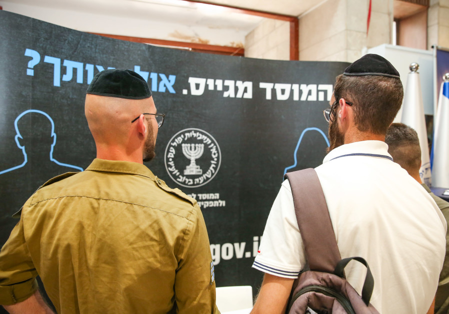 The fair aimed to help ultra-Orthodox looking for jobs after their army service.