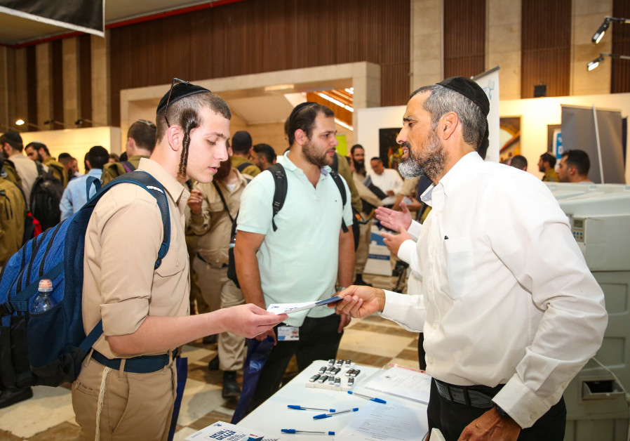 """Profession for a Lifetime"" was the first employment conference of its kind (Credit: Itzik Belnitsky/Ministry of Defense)"