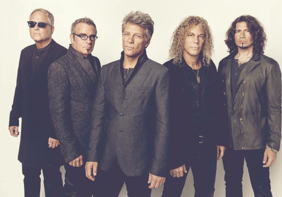 Bon Jovi's David Bryan sets sights on Princess Di