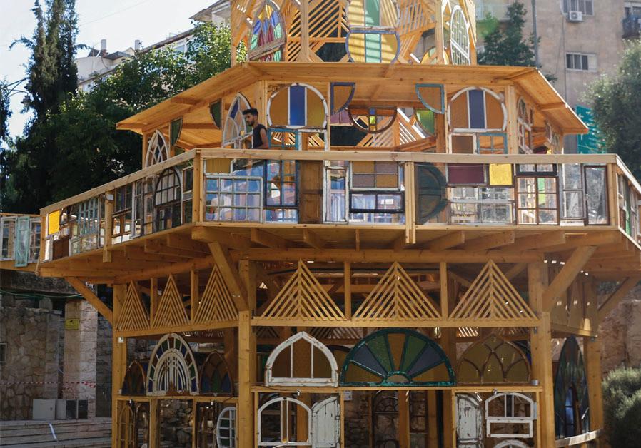 Jerusalem House of panes