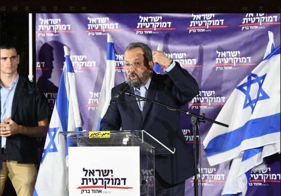 Ehud Barak speaks at a meeting in Savion, July 24 2019