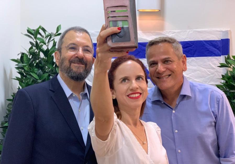 Israel Democratic Party Ehud Barak, MK Stav Shaffir and Meretz Nitzan Horowitz of Democratic Camp