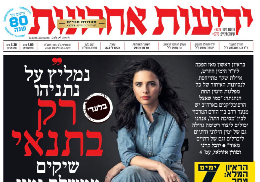 A picture of Ayelet Shaked on the cover of the Yediot Aharonot newspaper