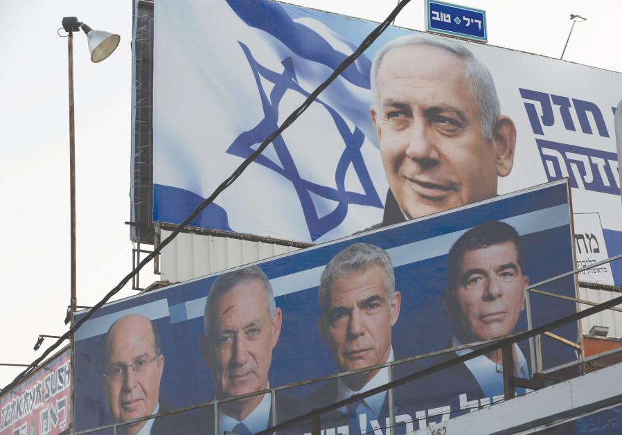 LIKUD AND BLUE and White campaign posters in Petah Tikvah in April