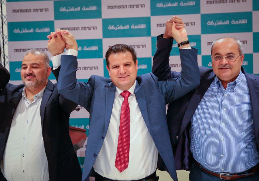 All 4 Arab parties to run together in September elections