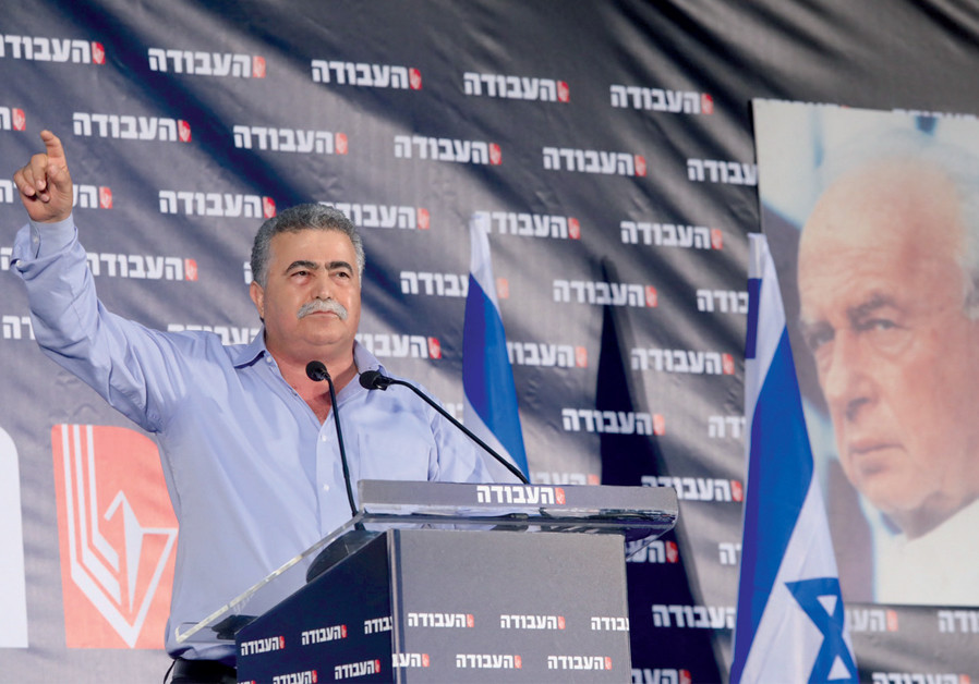 Amir Peretz denies charges he'll help Netanyahu form a government