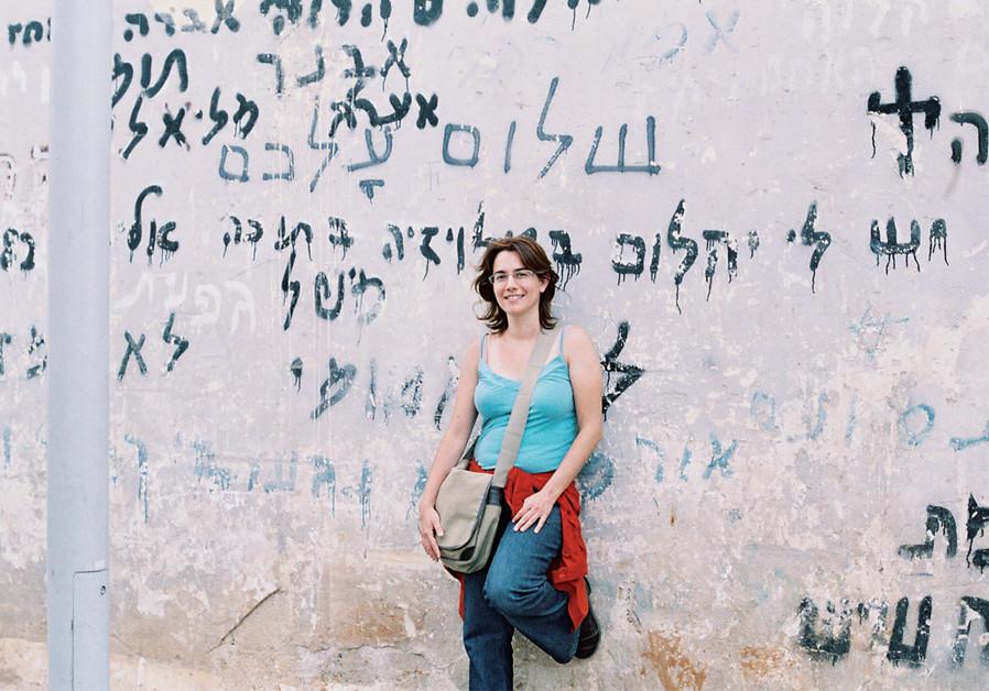 Tali Latowicki: A modern Rachel, the poetess