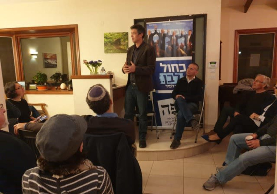 Blue and White MK Yoaz Hendel at a recent parlour meeting for the religious-Zionist community