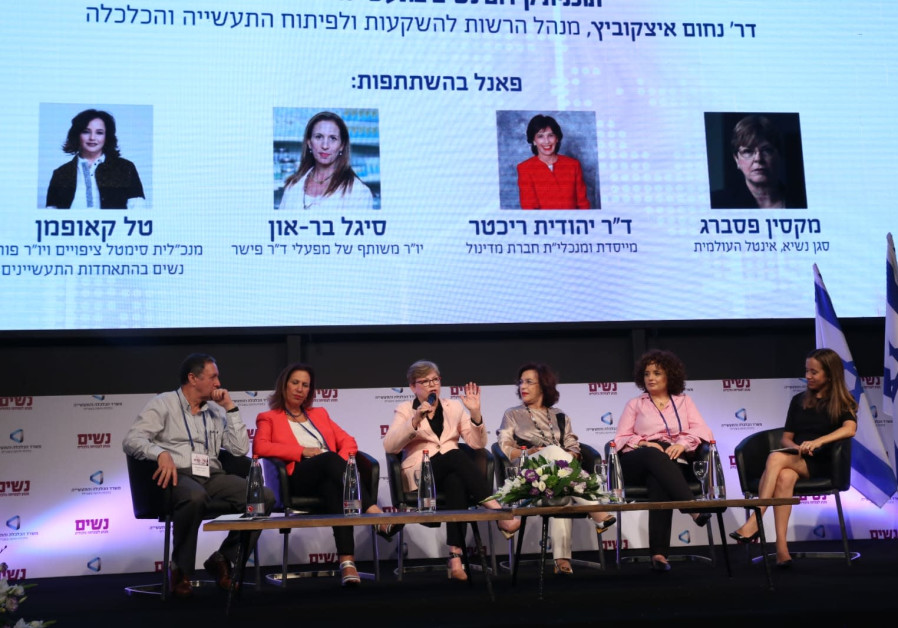Economy Ministry launches program for promoting female business leaders