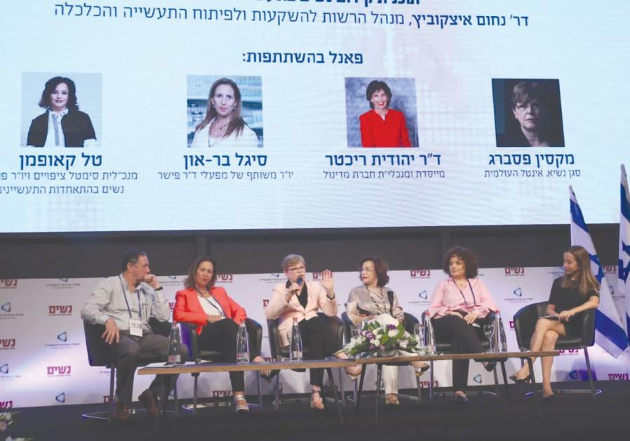 ECONOMY MINISTER Eli Cohen in Kiryat Shmona yesterday launches the Flagship Program for Promoting Wo