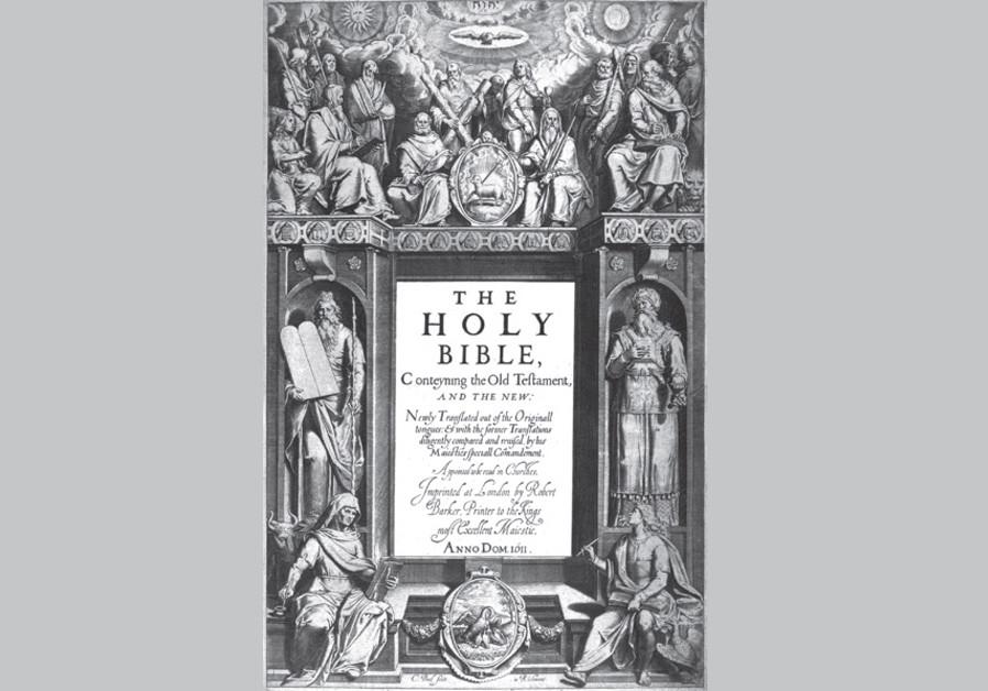 An uncompromising Bible translation - Opinion - Jerusalem Post