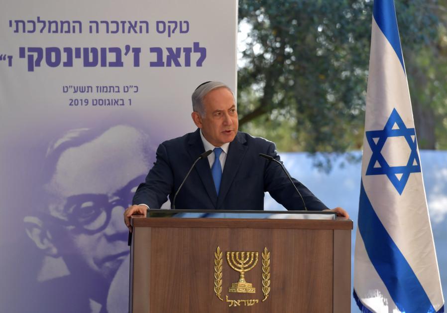 Netanyahu hints at Syrian strike: 'IDF fighting Iran, Hezbollah in North'