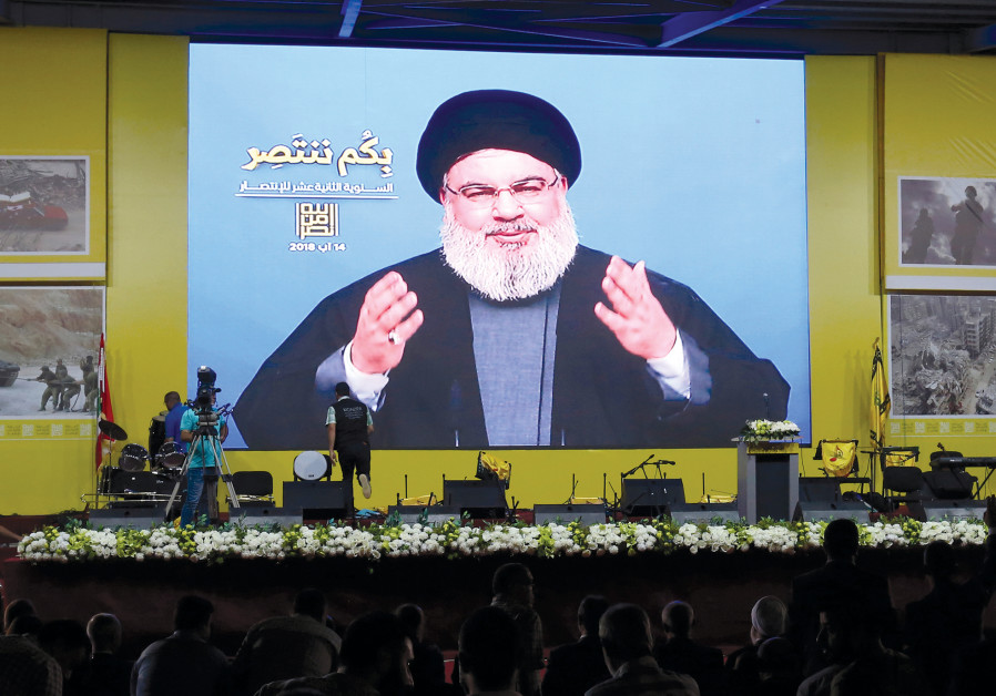 IRAN HAS been supplying Hezbollah with arms for years