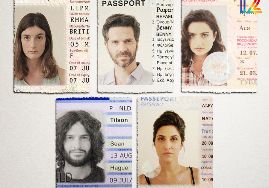 Passports of Europeans used in the assassination of a Hamas official, from False Flags