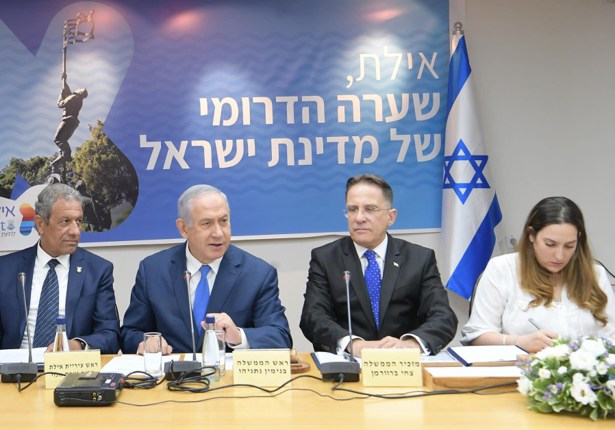 Prime Minister Benjamin Netanyahu at the weekly cabinet meeting