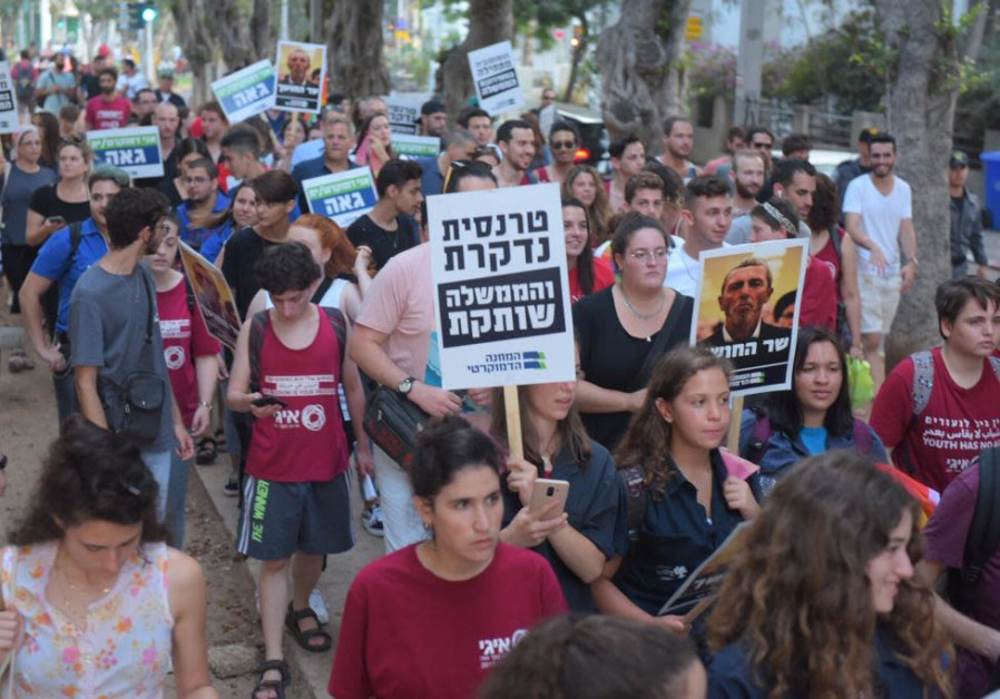 Rally commemorating ten years since Bar Noar massacre, Aug. 2019