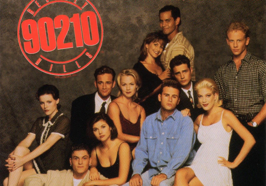 The Beverly Hills, 90210 cast dances through the reboot's opening credits