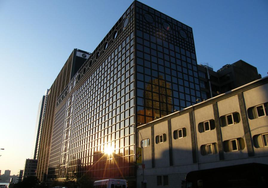 IFF headquarters in New York